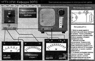 принципиальная схема зарядного устройства электроника
