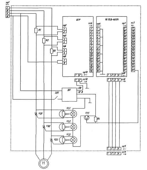 Электронные схемы блок